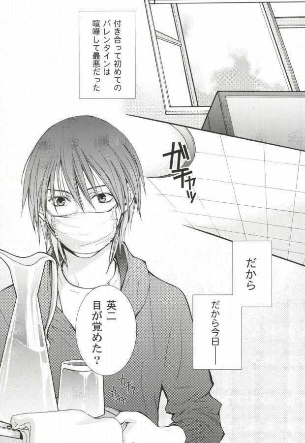 エロ 漫画 bl テニスの王子様
