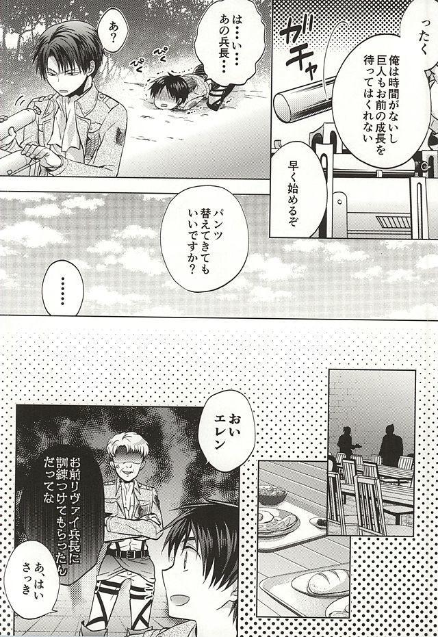 火照っ エロ 漫画