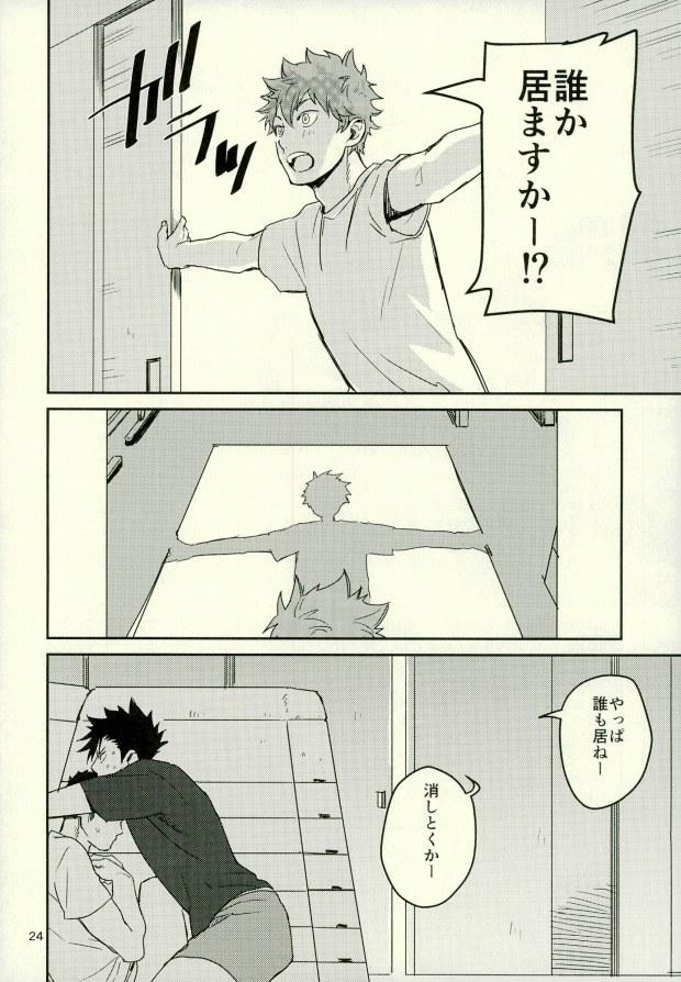 ゲイ 漫画 ヤられ